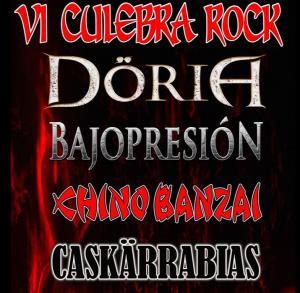 culebra-banner