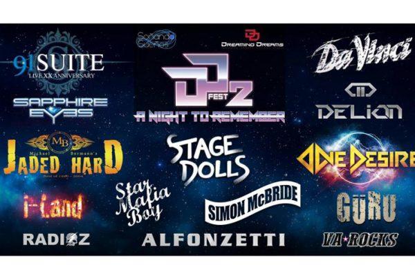 DD Fest2